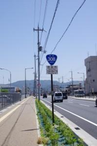 奈良市三条大路4丁目(国道308号線)