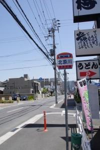 北添川バス停(奈良交通)
