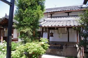 手水舎(御霊神社)