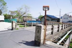 岩井橋(岩井川)