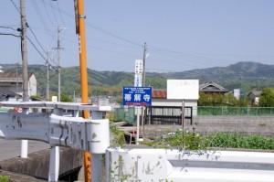 4227ポイントの地蔵堂付近(近鉄てくてく伊本-4まっぷ)
