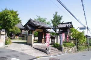 龍象寺(帯解子安地蔵尊)