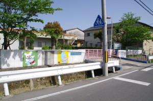 奈良市立帯解幼稚園