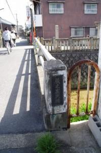 蔵之庄大橋(菩提仙川)