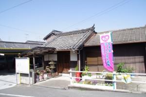 地蔵堂(蔵之庄大橋北詰)
