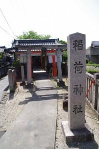 稲荷神社(蔵之庄大橋南詰)