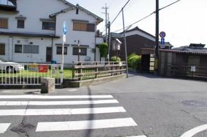 土橋(高瀬川)