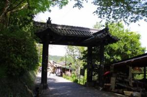総門(黒門)