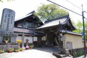 宿坊 喜蔵院