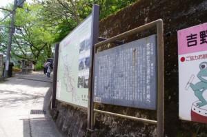 3247ポイント付近(近鉄てくてく奈良-32まっぷ)