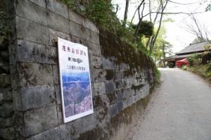 世尊寺跡・三郎鐘(花矢倉展望台)へ