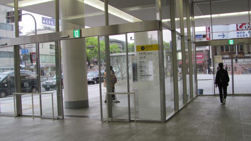 近鉄奈良駅 (3)出口(東)