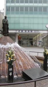 行基菩薩像、噴水広場(近鉄奈良駅前)