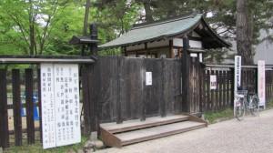 興福寺北円堂特別開扉入口