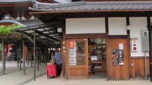 南円堂売店(興福寺)