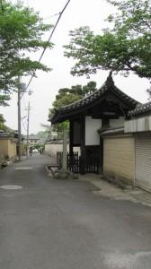 東門(新薬師寺)