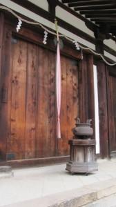 本堂正面(新薬師寺)