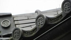 宅春日神社の瓦