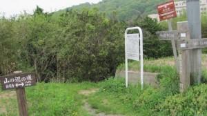 八阪神社への道標