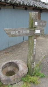 8550ポイント(近鉄てくてく奈良-7まっぷ)