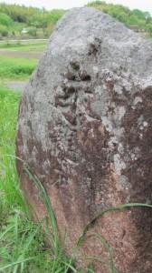 竜王池の石碑