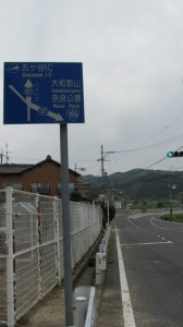 1524ポイントの交差点案内標識(近鉄てくてく奈良-8まっぷ)