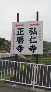 1524ポイントの交差点付近(近鉄てくてく奈良-8まっぷ)