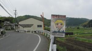 1660ポイントの手前(近鉄てくてく奈良-8まっぷ)
