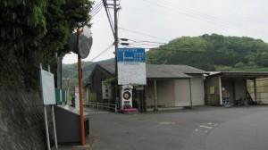 1864ポイント(近鉄てくてく奈良-8まっぷ)