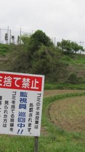 2974ポイント付近(近鉄てくてく奈良-8まっぷ)