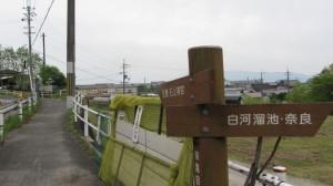 6823ポイント(近鉄てくてく奈良-8まっぷ)