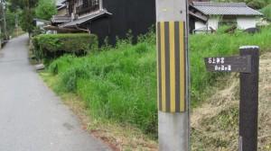 布留大橋付近の道標