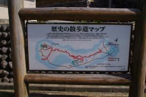 歴史の散策道マップ(多気町長谷)