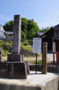 長谷観音道の道標(和歌山別街道)