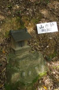 山の神(長谷観音道)