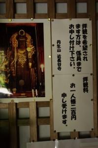 本堂(近長谷寺)