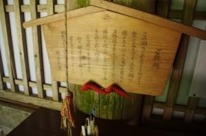 ご縁綱(近長谷寺 本堂)
