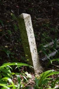 近長谷寺境界標