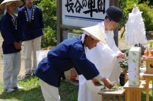 玉串奉奠(長谷の車田御田植祭)
