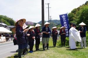 直会(長谷の車田御田植祭)