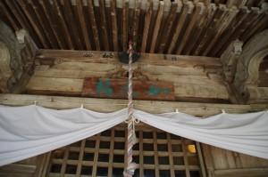 本堂、鰐口(金剛座寺)