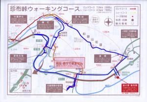 珍布峠ウォーキングコース・マップ