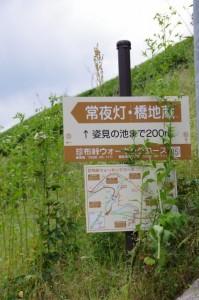 珍布峠ウォーキングコース・マップ (15)