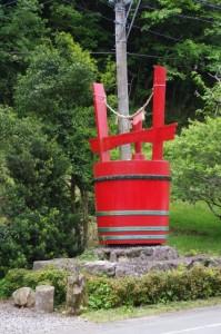 赤桶、珍布峠ウォーキングコース・マップ (14)