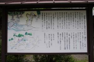 国分伝説と礫石のいわれ(水屋神社)