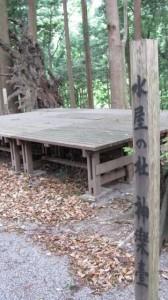 水屋の社 神楽臺(水屋神社)