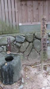 水屋の波動水、波動水発祥の地(水屋神社)