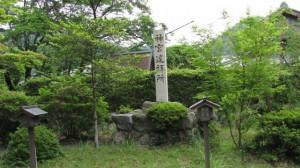 神宮遥拝所(水屋神社)