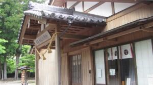 社務所(水屋神社)