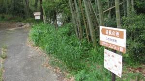 珍布峠ウォーキングコース・マップ (19)、(18)